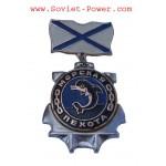Insignia de ancla de infantería de mar rusa DOLPHIN