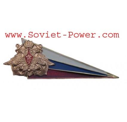 MARINES Beret INSIGNIA - VMF Naval Eagle