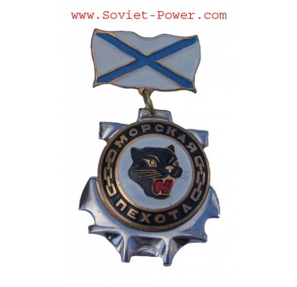 Militär MARINES MEDAILLE Badge Sea Infantry Star PANTHER