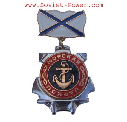 Sea Infantry MARINES Award MEDAL Navy Spetsnaz ANCHOR