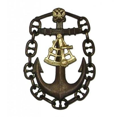Distintivo in metallo Sea Captain (navigator)