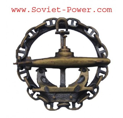 Russian Metal SUBMARINE SAILOR Ecole BADGE Flotte navale