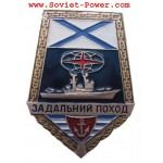 """GRAND badge métal russe avec le navire """"For Distant Campaign"""""""