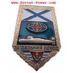BIG Russian Navy SUBMARINE BADGE - FOR DISTANT CAMPAIGN