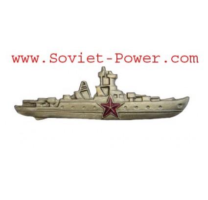 Soviet Golden SHIP COMMANDER BADGE Russian Naval Fleet