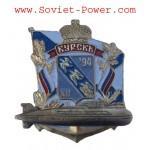 ビッグメタルクルスクアトミックサブマリンロシア艦隊のバッジ