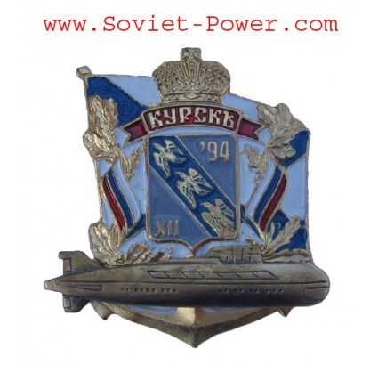 BIG Metal KURSK Atomic SUBMARINE Badge de la flotte russe