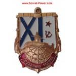海軍ソビエトバッジロシアの潜水艦 - ソ連海軍艦隊