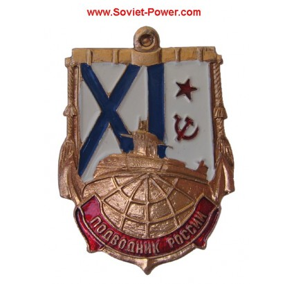 Navy Soviet Badge RUSSIAN SUBMARINER - USSR Naval Fleet