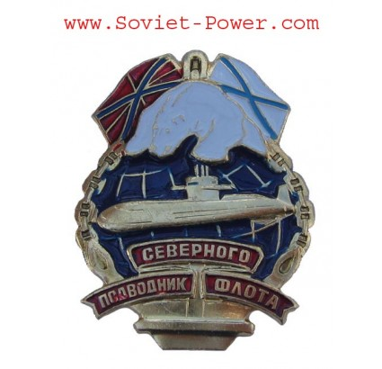 Russian Badge SUBMARINER of NORTH FLEET Military Award