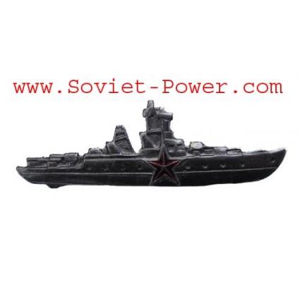 Soviet Silver SHIP COMMANDER BADGE Russian Fleet