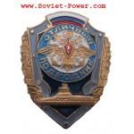Insignia rusa de la marina Submarino excelente Flota naval