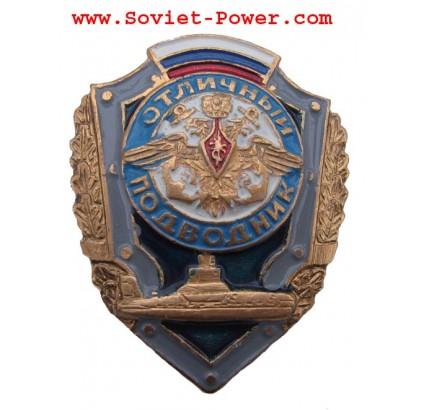 Navy Russian Badge ECCELLENTE SUBMARINER Naval Fleet