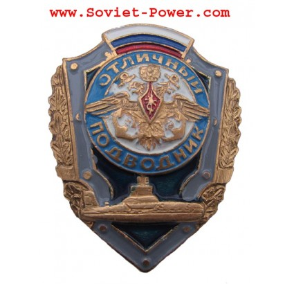 Insigne de la marine russe EXCELLENT SUBMARINER Flotte navale