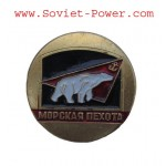 Sea Infantry Metal MARINES Award BADGE with WHITE BEAR