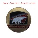 BADGE de récompense MARINES en métal de Sea Infantry Metal avec WHITE BEAR