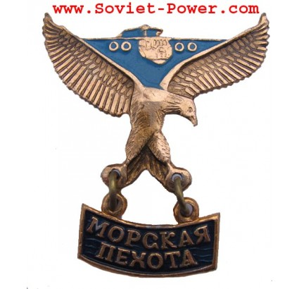 Russischer Metal MARINES Award Badge Sea Infantry Eagle
