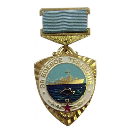 Soviet Naval MARINES MEDAL Badge FOR MILITARY TRAWLING