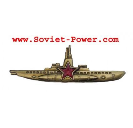 Soviet Golden SUBMARINE COMMANDER Naval badge Navy USSR