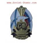 Insignia de la Armada rusa NORTH FLEET Naval Award Anchor Bear