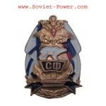 ロシア軍の海軍バッジNORTH FLEET海軍賞アンカー