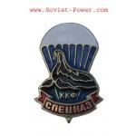 Russian SPETSNAZ KKF Naval Badge CASPIAN MARINES Award