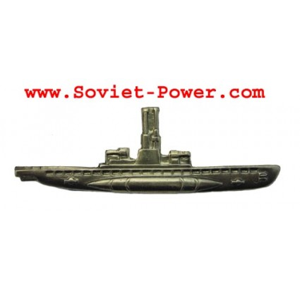 Soviet Silver SUBMARINE COMMANDER Naval badge USSR