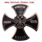 Russian Arms MARINES BLACK CROSS Medalla de la insignia militar