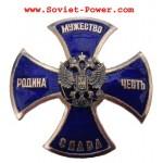 Armée Russe MARINES BLEU CROIX Médaille Insigne Militaire