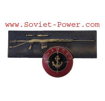 Distintivo russo MARINES SNIPER militare SPETSNAZ SWAT