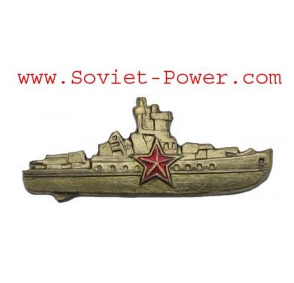 Soviet Golden SURFACE SHIP COMMANDER badge Naval Fleet
