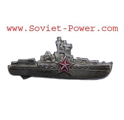 Sowjetisches silbernes SURFACE SHIP COMMANDER ABZEICHEN Flotte