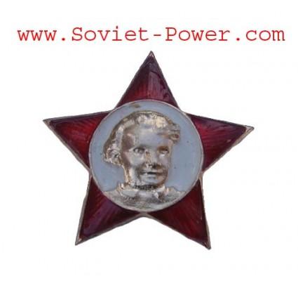 Soviet October PIONEER BADGE with Young VLADIMIR LENIN