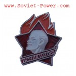 Soviet Revolution Metal BADGE with Lenin ALWAYS READY