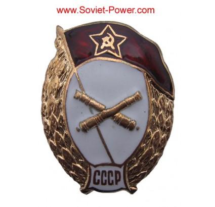 Soviet Military HIGH ARTILLERY SCHOOL Badge USSR Army
