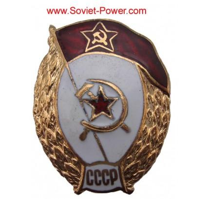 Soviet military HIGH ARMY SCHOOL Badge USSR Sickle & Hammer