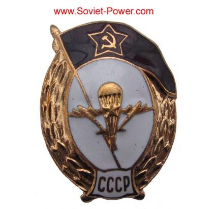 Soviet military VDV HIGH SCHOOL Badge USSR Airborne