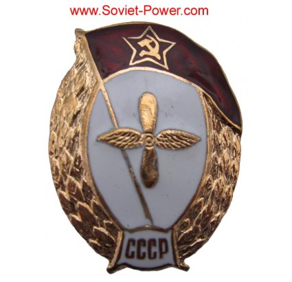 Soviet Military AVIATION SCHOOL Badge USSR PILOT Star