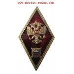 Medaglia metallica russa HIGH MILITIA SCHOOL Police Academy