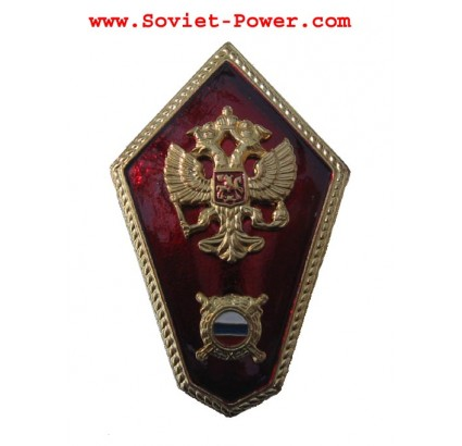 Russian MILITIA SCHOOL Metal Badge Police Academy aquila
