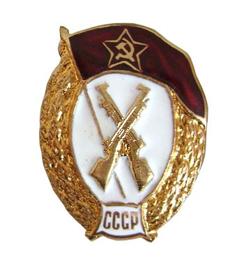 Soviet Military INFANTRY SCHOOL metal Badge