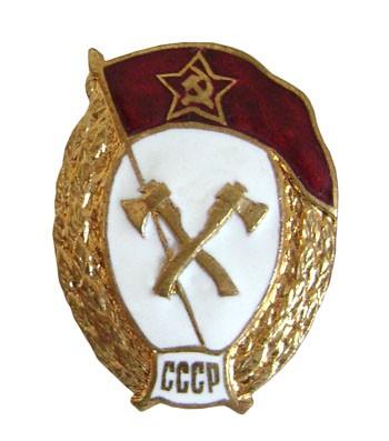 Soviet Military FIELD ENGINEER SCHOOL metal Badge