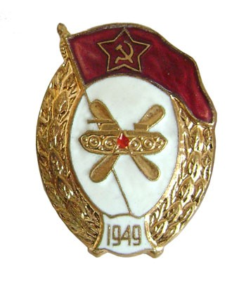 USSR military POL SCHOOL metal Badge