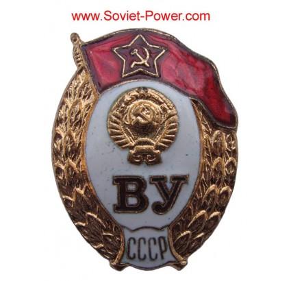 Soviet military HIGH SCHOOL Metal VU Badge USSR Red Star BY