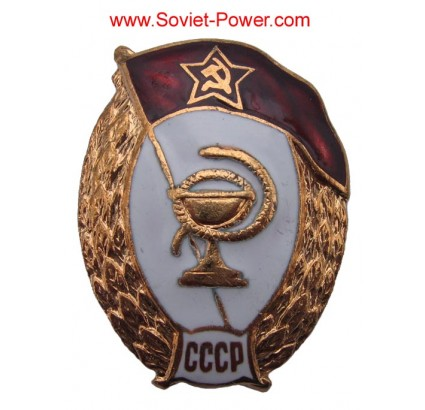 Soviet Military DOCTOR SCHOOL Badge USSR Red Star Medic