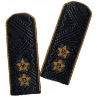 Admiral Shoulder Boards +$50.00