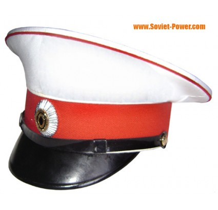 Blanco Guardia sombrero visera Alekseev Regimiento Ecuestre Ejército Ruso