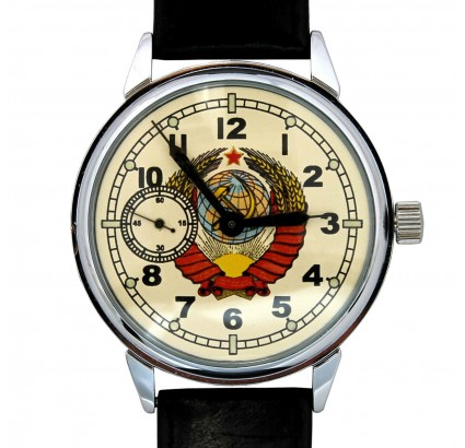 Russian wristwatch Molnija USSR ARMS Soviet Union