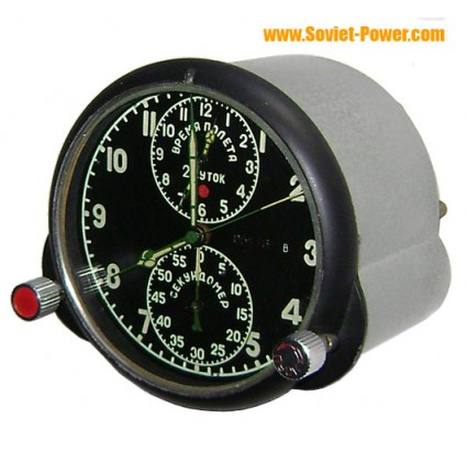 Soviet Air Force AVIATION CLOCK ACHS-1 Russian Pilot watch