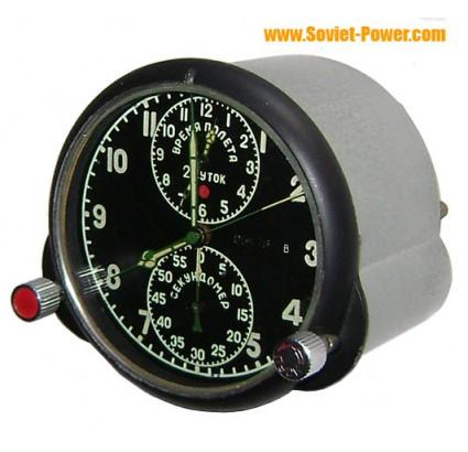 Sowjetische Luftwaffe Luftfahrt Uhr ACHS-1 russische Flieger Uhr